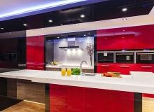 Mezinárodní veletrh nábytku a interiérového designu MOBITEX